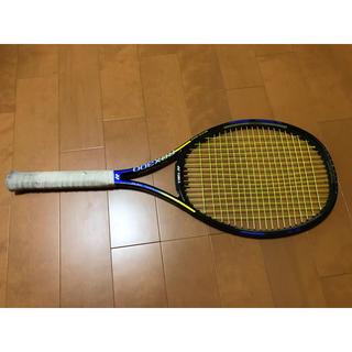 ヨネックス(YONEX)のヨネックス RDX300(テニス)