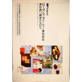 ローランド  株主優待 カタログギフト 3,000円相当 2019年6月末(その他)