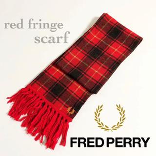 フレッドペリー(FRED PERRY)の▼ FRED PERRY red checked scarf ▼(マフラー)