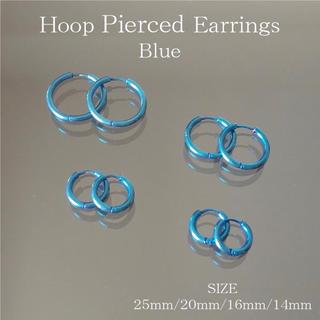 BLUE ブルー 青 ピアス フープ フープピアス シンプル ebnw(ピアス(両耳用))