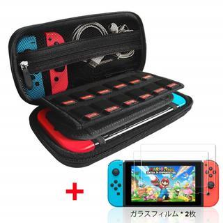 Nintendo Switch ケース+2枚 ガラスフィルム 261(その他)