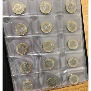 地方自治法施行60周年 記念貨幣(貨幣)