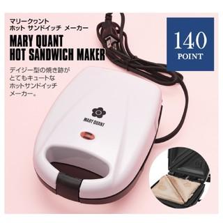 マリークワント(MARY QUANT)のMARY QUANT ホットサンドメーカー(サンドメーカー)