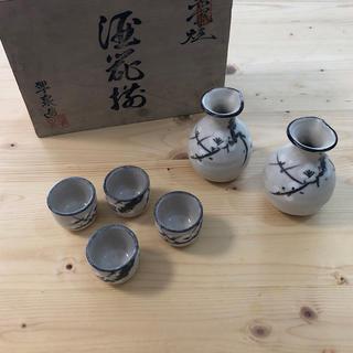 徳利 (陶芸)