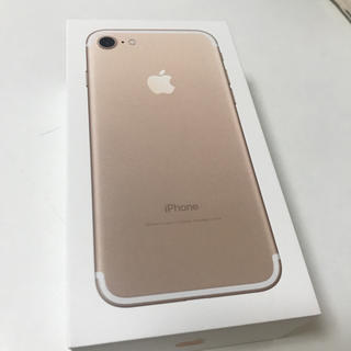 アップル(Apple)のiPhone箱(その他)