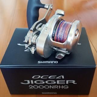 シマノ(SHIMANO)の17オシアジガー2000NR-HG(リール)