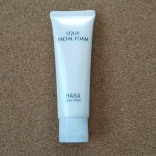 ハーバー(HABA)のHABA 洗顔フォーム(洗顔料)