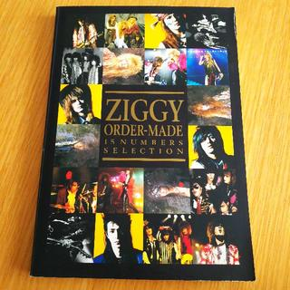 ZIGGY ORDER-MADE ~15NUMBERS SELECTION~(その他)