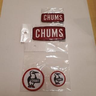チャムス(CHUMS)のチャムスワッペン(その他)