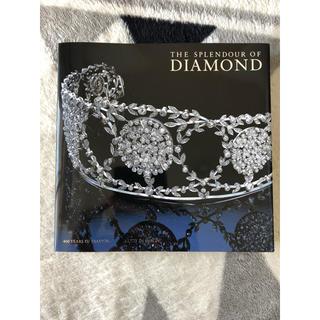 煌めきのダイヤモンド  展示会写真集(写真)