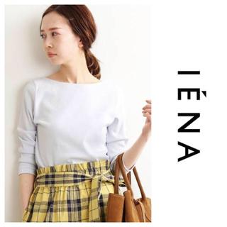 イエナ(IENA)のAURALEE*IENA 別注ボートネックTシャツ ラベンダー 38(Tシャツ(長袖/七分))
