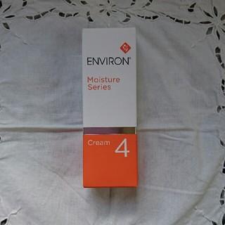 エンビロン モイスチャークリーム  4(フェイスクリーム)