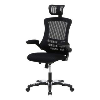 アウトレット メッシュバック アームアップチェアー 事務椅子 勉強椅子(デスクチェア)
