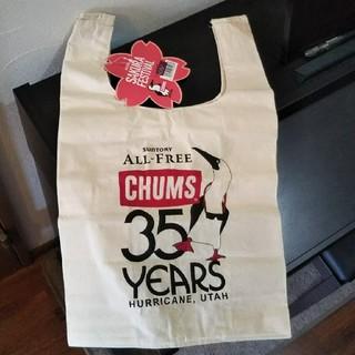 チャムス(CHUMS)のCHUMS イオン限定 オールフリー マルシェバッグ(エコバッグ)