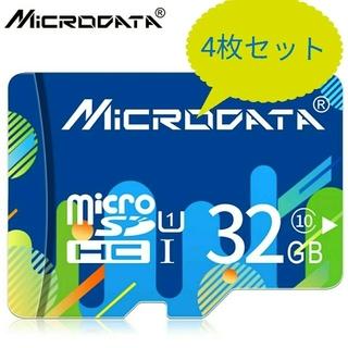 高速 マイクロSDカード 32GB 4枚セット実測90MB/s class10(その他)