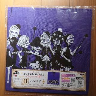 BANPRESTO - 【新品】ハンカチ  魔法少女まどか⭐マギカ