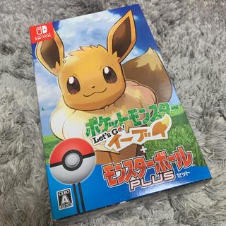 ニンテンドースイッチ(Nintendo Switch)のポケットモンスター Let's Go! イーブイ モンスターボールPlusセット(家庭用ゲームソフト)
