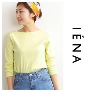 イエナ(IENA)のAURALEE*IENA 別注ボートネックTシャツ イエロー 38(Tシャツ(長袖/七分))