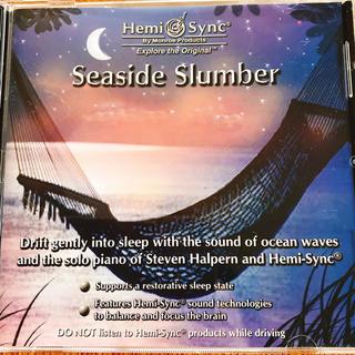 ヘミシンク シーサイド・スランバー Seaside Slumber [(ヒーリング/ニューエイジ)