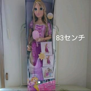 ディズニー(Disney)のラプンツエル 83センチ 大きなお人形(人形)