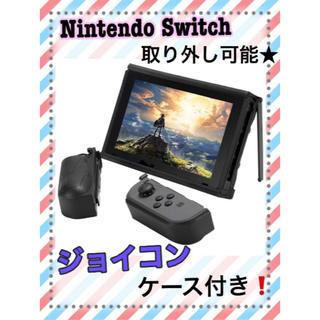 ニンテンドースイッチ(Nintendo Switch)のSALE♥️Nintendo Switch  ジョイコン(家庭用ゲーム本体)