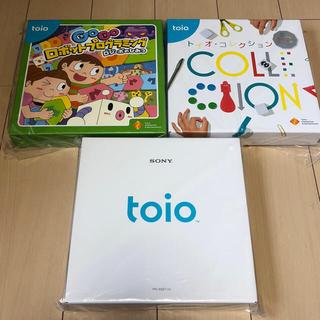 ソニー(SONY)の【新品】SONY toio トイオ・コレクション ロボットプログラミング セット(知育玩具)