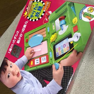いたずら1歳やりたい放題(知育玩具)