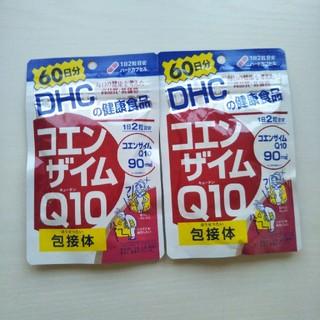 ディーエイチシー(DHC)のDHC コエンザイムQ10 包接体  60日分 ( 120粒 )×2セット  (その他)