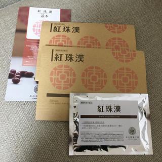 北の快適工房  紅珠漢 60粒×2セット+10粒(その他)