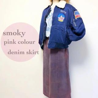▼ smoky pink color denim skirt ▼(ロングスカート)