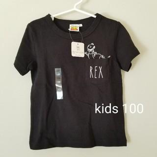 ディズニー(Disney)の新品未使用❁トイ・ストーリー キッズ100サイズ 半袖Tシャツ(Tシャツ/カットソー)