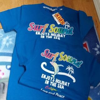 ビーチサウンド(BEACH SOUND)のBeachSound Tシャツセット(Tシャツ/カットソー)