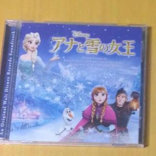 アナトユキノジョオウ(アナと雪の女王)のアナと雪の女王  アルバム  CD 英語(アニメ)