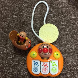 アンパンマン(アンパンマン)のアンパマンお出かけ用ピアノセット(知育玩具)