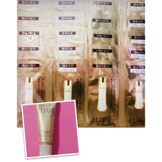 シセイドウ(SHISEIDO (資生堂))の❤️資生堂美容濃密リンクルクリーム&濃密化粧水乳液❤️(サンプル/トライアルキット)