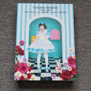田村ゆかり DVD Mary Rose&STARRY☆CANDY☆STRIPE(声優/アニメ)