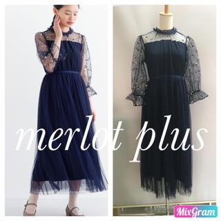 メルロー(merlot)の【merlot plus】メルロー フラワー刺繍チュール切り替えワンピース(ロングドレス)