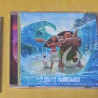 ディズニー(Disney)のモアナと伝説の海 CD  アルバム 英語(映画音楽)