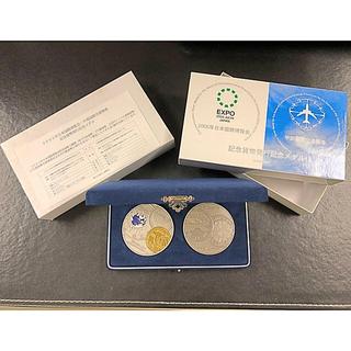 純銀記念メダル 320g(金属工芸)