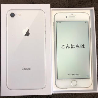 アップル(Apple)のau iPhone8 64GB シルバー 3月17日購入 新品未使用 (スマートフォン本体)
