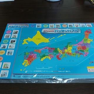 日本のパズル(知育玩具)
