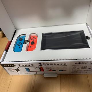 ニンテンドースイッチ(Nintendo Switch)の任天堂 switch 新品未使用品(家庭用ゲーム本体)