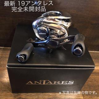 シマノ(SHIMANO)のシマノ 19アンタレス HG 右巻き新品未開封品 限界価格(リール)