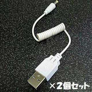 【送料無料】 SPS用充電器【2個セット】 PC USB psp 充電器(その他)