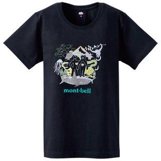 モンベル(mont bell)のmont-bell / 生物多様性Tシャツ(Tシャツ(半袖/袖なし))