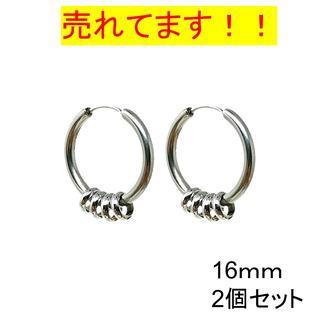 4連 リング ピアス 16mm フープピアス 両耳 銀 フープ ステンレス(ピアス(両耳用))