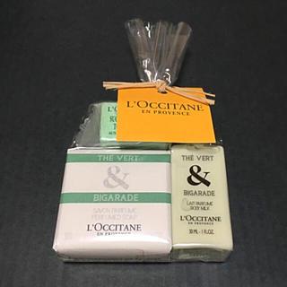ロクシタン(L'OCCITANE)のホテル アメニティ セット L'OCCITANE ロクシタン(サンプル/トライアルキット)
