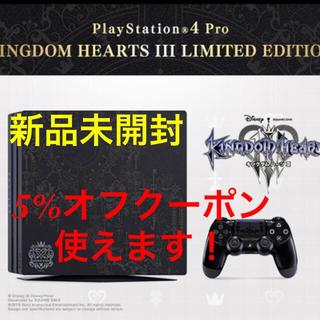 プレイステーション4(PlayStation4)のプレステ4 プロキングダムハーツ3リミテッドエディション(家庭用ゲーム本体)
