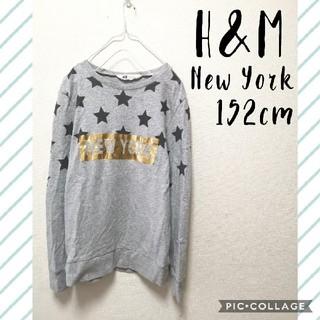 エイチアンドエム(H&M)のH&M 152cm New York ロゴトレーナー(Tシャツ/カットソー)