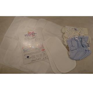 ニシキベビー(Nishiki Baby)のエンゼル 布 おむつ & ニシキ  おむつカバー 新品未使用 ソフトベビー(布おむつ)